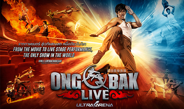 ONK BAK LIVE SHOW -s